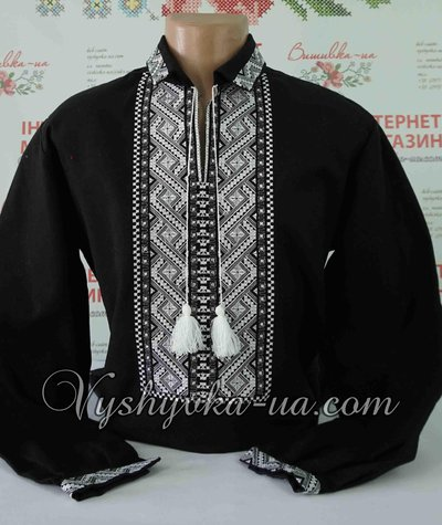 "Men's Embroidered Shirt ""Bilovid"""
