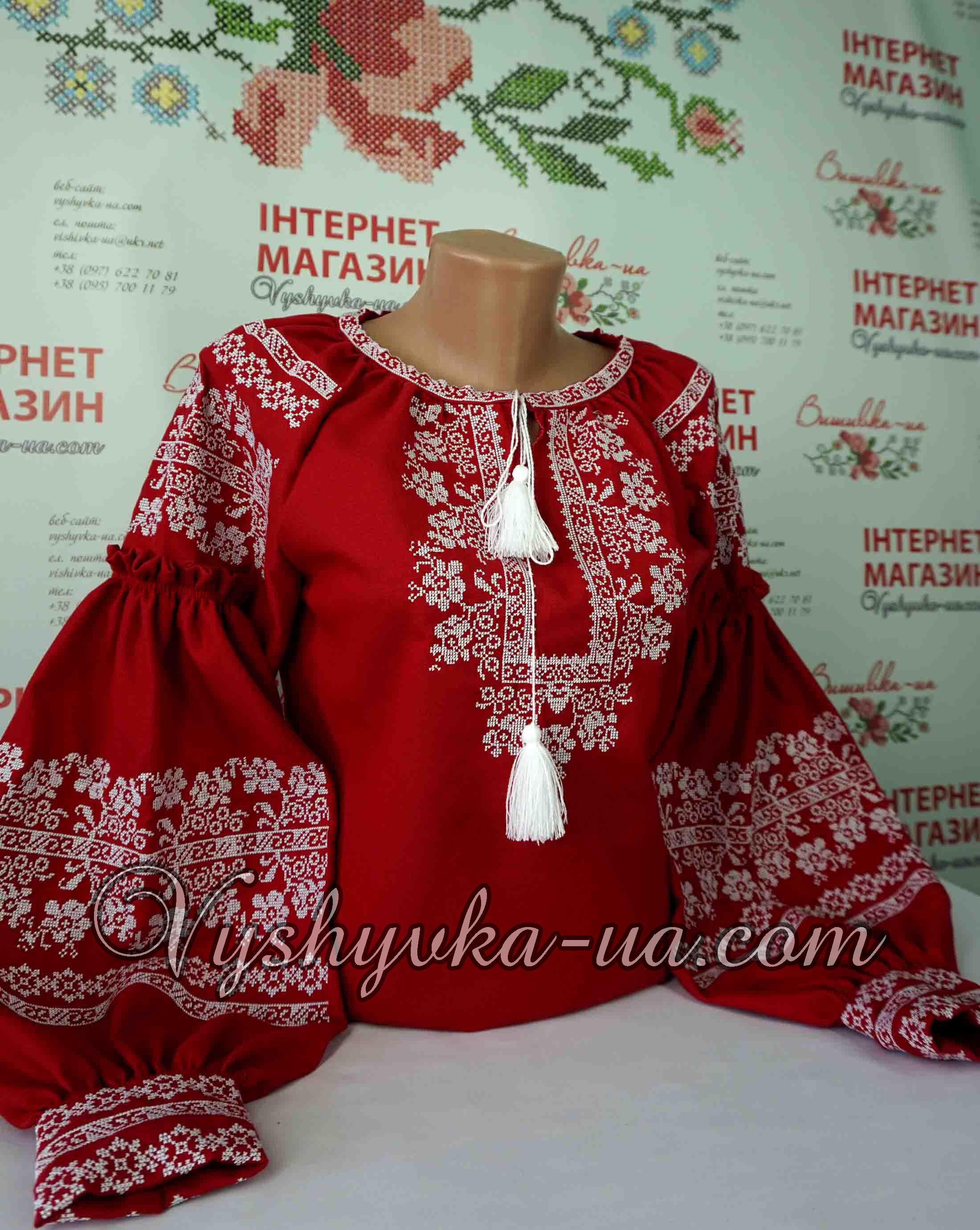 Купити вишиванку Вишита сорочка в стилі бохо