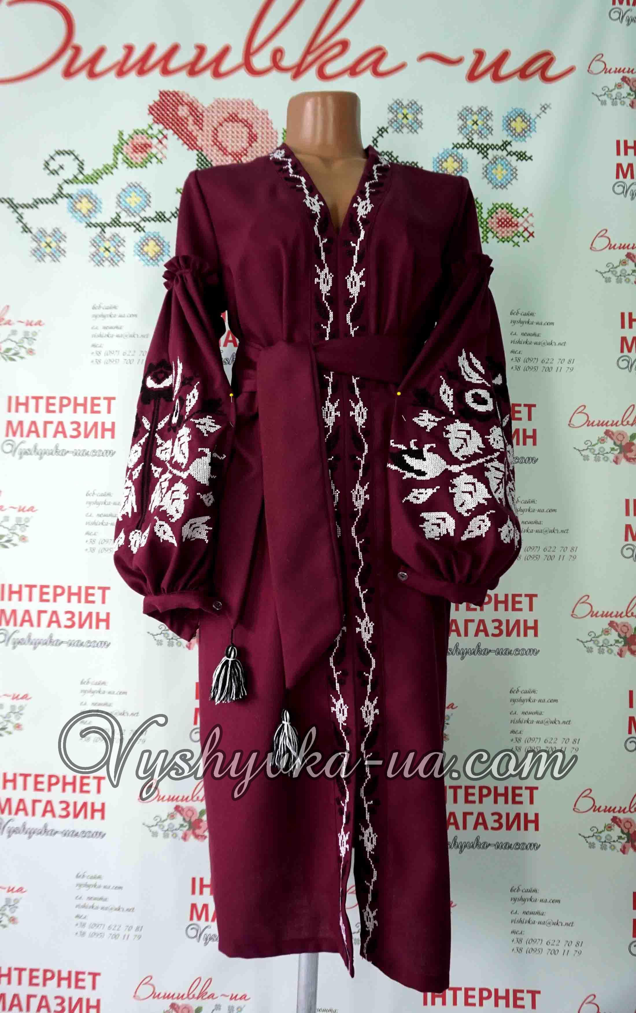 Купити вишиванку Вишита сукня в стилі бохо